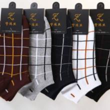 供应备货秋冬款袜子女式袜子