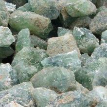 供应矿产直销萤石应