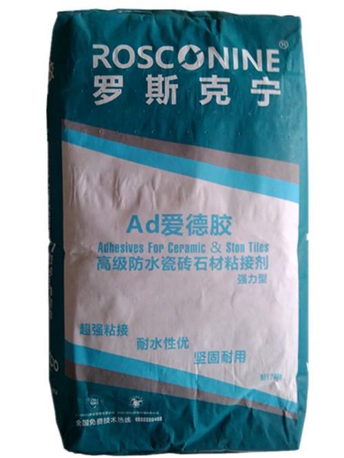 供应甘肃范围内最优质的混凝土功能型外加剂功能型外加剂