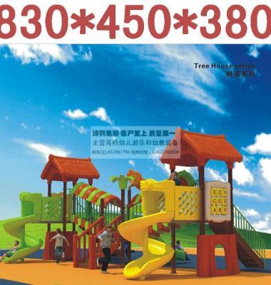幼教设备大型户外玩具图片/幼教设备大型户外玩具样板图 (1)