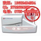 供应硕方SP300标牌印字机,深圳硕方打牌机价格,硕方标牌机耗材