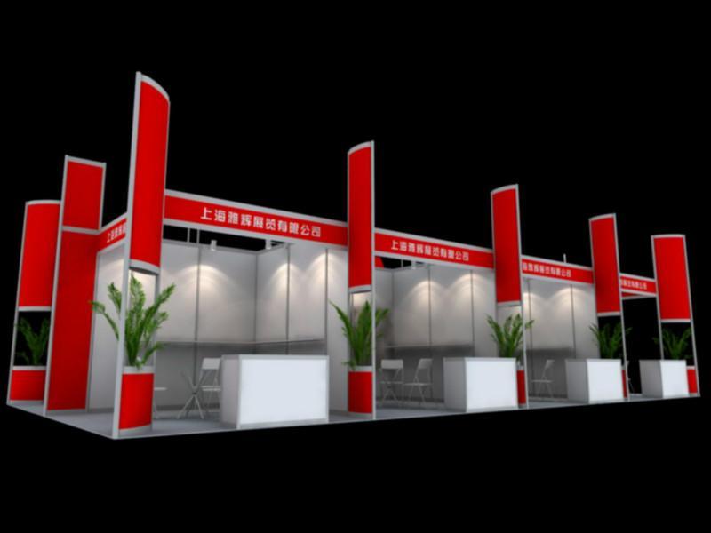 供应2015上海球类用品展