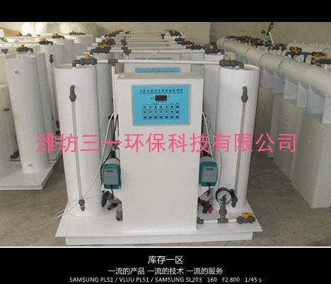 供应二氧化氯发生器促销