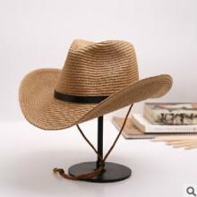 供应批发男士西部牛仔帽可折叠女士草帽沙滩遮阳帽大沿帽夏天礼帽子批发