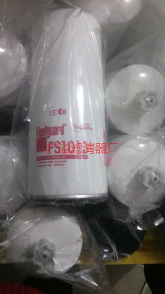 供应JCB杰西博液压滤芯价格汕头广溢滤芯厂生产JCB杰西博液压滤芯