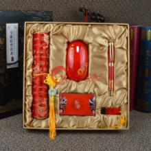 供应滨州商务会议礼品纪念品定制青花瓷鼠标电源笔u盘套装送客户领导礼物批发