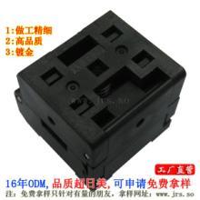 供应QFN80-0.4测试座烧录座老化座适配座转接座脚距0.4mm尺寸9*9mm批发