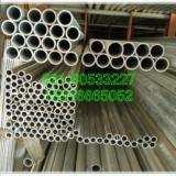 6060铝合金管60.3*39铝管现货供应