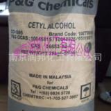 供应马来印尼进口c16醇/十六醇/棕榈醇