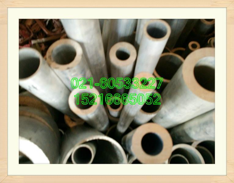 7075铝型材供应80*6铝管现货