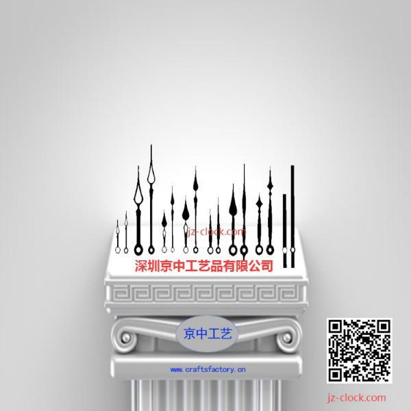 供应石英钟针石英钟针 个性定制 DIY设计 钟表配件 金属铝 塑料 闹钟机芯