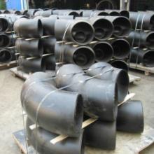 供应45度碳钢无缝弯头河北不锈钢弯头生产厂家质优价廉批发