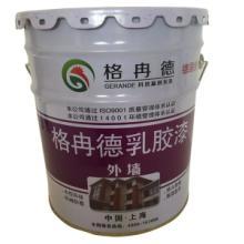西藏乳胶漆批发——价格合理的乳胶漆要到哪买乳胶漆迳