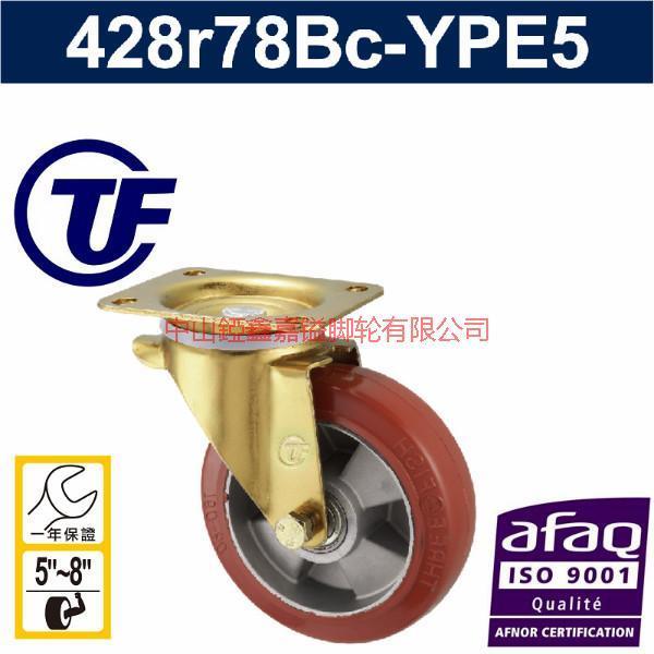 供应重型铝芯橡胶静音耐高温万向脚轮-260度耐高温橡胶轮-耐高温脚轮厂家