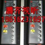 供应福州投票器租赁/福州表决器租赁--腾齐会议服务公司