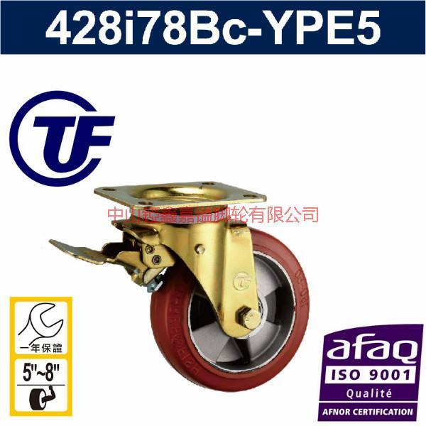 供应10578底板欧美式铝芯橡胶软胶刹车-中山一级脚轮生产厂家-高温脚轮