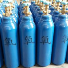 供应氧气瓶氧气瓶规格 氧气瓶的使用应遵守图片