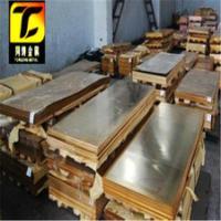 供应HPb59-3黄铜密度多少