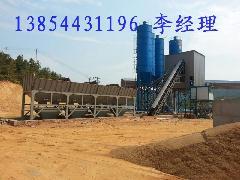 供应1500混凝土搅拌站  1500混凝土搅拌站价格  1500混凝土搅拌站厂家