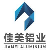 铝型材公司创新品牌佳美铝业批发