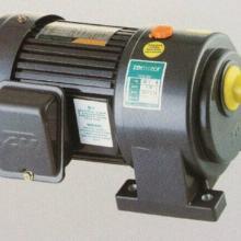供应卧式减速机,中大卧式小型交流减速机,CH32-750W-60S减速机厂家直销