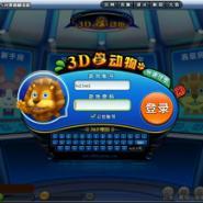 重庆湖南湖北森林舞会游戏定制开发图片