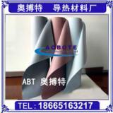 上海导热矽 上海导热矽胶 导热矽胶帽套 导热矽胶如何选择