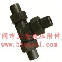 供应工程机械接头各种规格液压接头