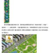 株洲市社区网格化管理系统图片