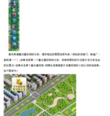 甘肃白银市社区网格化管理系统图片/甘肃白银市社区网格化管理系统样板图 (4)