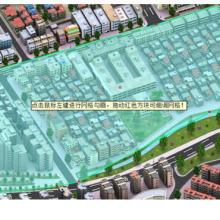 供应海南三亚市居民社区网格化管理系统图片