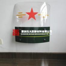 供应深圳大唐卡布隆pc板、pc阳光板直销西乡福永宝安新安