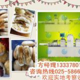 供应全自动绿豆饼机多功能酥饼机 酥饼机价格 南京做酥饼的设备