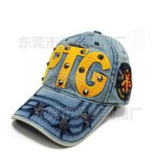 供应休闲牛仔棒球帽铆钉牛仔帽时尚韩版女士牛仔帽定做贴布绣花字母牛仔帽