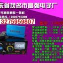 湖南电子捕猎机设备厂家图片