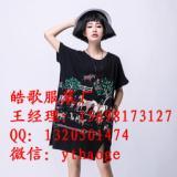 供应外贸原单女装批发日韩大码连衣裙