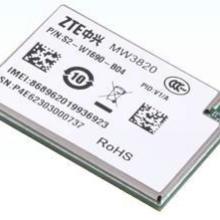 供应MG3820中兴3G-WCDMA通讯模块