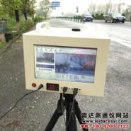 移动便携高清雷达测速系统图片