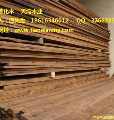 深度碳化木图片/深度碳化木样板图 (2)