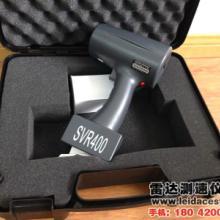 供应非接触式水流测速仪SVR400-河水水流渠道表面速度检测仪