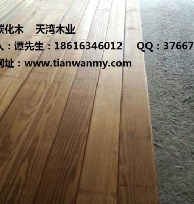 深度碳化木图片/深度碳化木样板图 (1)