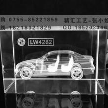 供应汽车公司水晶礼品,4s店开业庆典水晶礼品,北京汽车模型纪念品制作