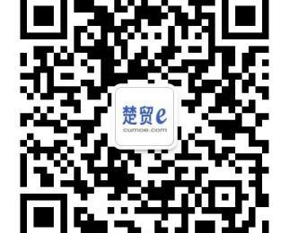 武汉市金融服务图片|效果图