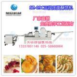 供应用于制作酥饼的小型酥饼机价格 多功能酥饼机 酥饼加工设备 品牌酥饼机 调速 金丝肉松饼机 黄山烧饼机 高产量