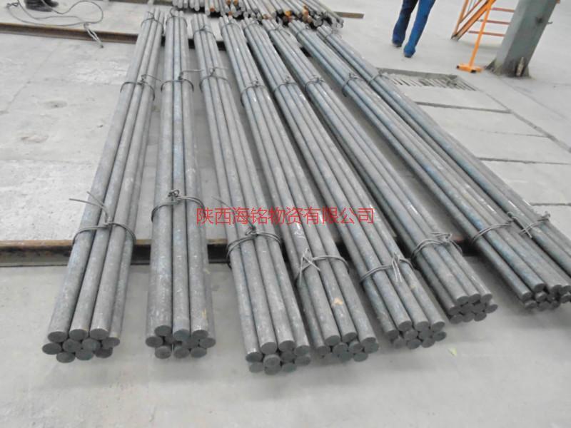 供应20低合金圆钢