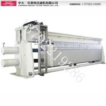 供应高悬梁式水洗高压聚丙烯隔膜压滤机