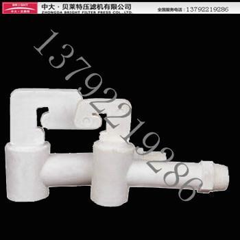 供应压滤机专用水嘴中大贝莱特应压滤机专用水嘴中大贝莱特应