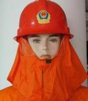 郑州消防服装