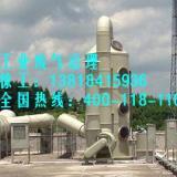 供应上海塑料废气喷漆废气粉尘处理设备