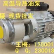 元新YS-20A热水泵图片